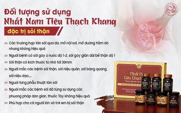 Nhất Nam Tiêu Thạch Khang có khả năng điều trị sỏi thận ở mọi đối tượng